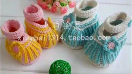 小白淘屋 双色元宝 宝宝鞋子织法