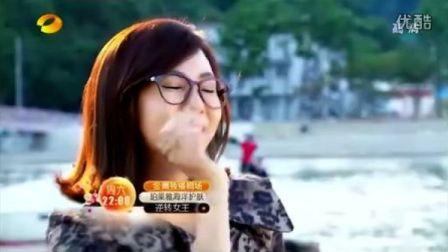 [芒果捞]湖南卫视《逆转女王》宣传片A