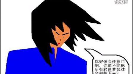 花学生漫画神笔马娘