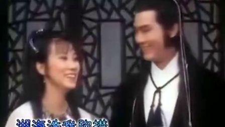 郑少秋-《楚留香》主题曲