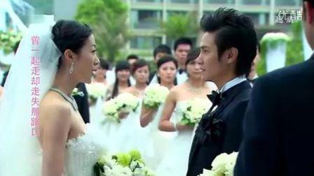 国产电视剧2012《偏偏爱上你》大结局婚礼片段