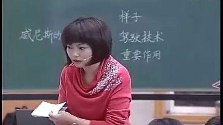 人教版语文小学五年级下册袁莉华《威尼斯的小艇》江西省南昌市昌南学校