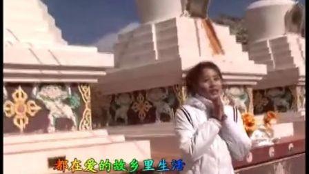 藏族歌曲   《高原花开》