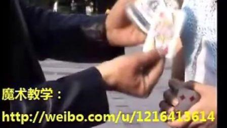 弹牌入盒魔术表演