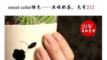 今年流行什么颜色的指甲油