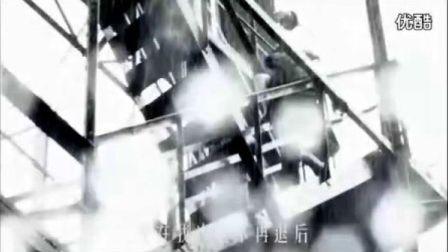 李欧 方向MV正式版本