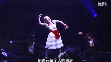 滨崎步MV08演唱会台湾场日本场镜头合并 Marionette 牵线木偶