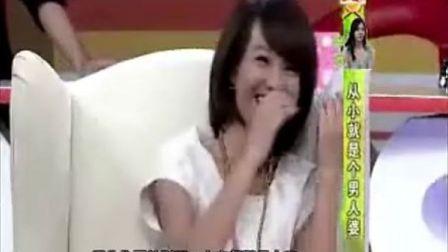 大学美女校花李艾自爆曾弹男生JJ被处罚