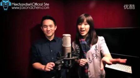 关诗敏和陈以桐JasonChen合唱《一眼瞬间》