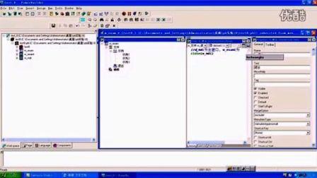 自学考试软件开发工具上级实践环节之PowerBulider 07