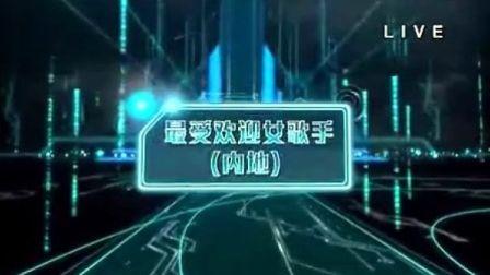 20120413李宇春澳门第16届华语榜中榜颁奖典礼