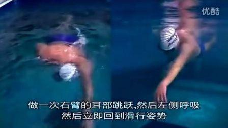 自由泳_TI 2008中文字幕版第6课(共8课)