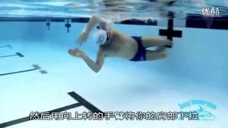 自由泳_TI 2008中文字幕版第7课(共8课)