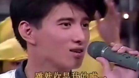 吴奇隆-你是我的唯一