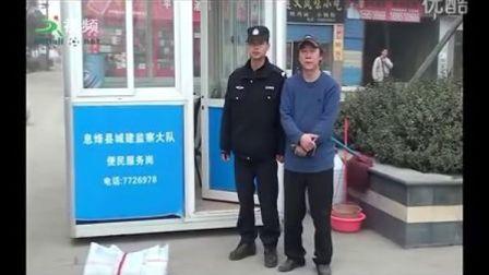 贵州省息烽县