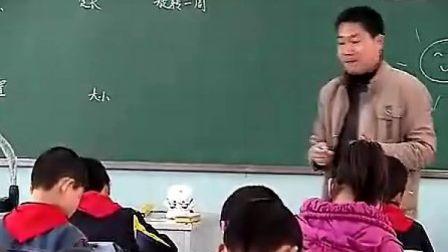 六年级数学《圆的认识》小学六年级数学优质课公开课教学视频专辑