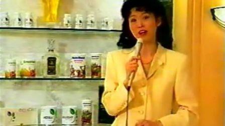 丞燕健康食品的六个标准,沛能,长新_陈昭妃营养免疫学 免疫系统 抗癌减肥瘦身有机健康食品护肤品专卖店