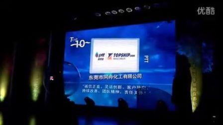 中国汽车养护用品十大知名品牌--美国魔锐感言
