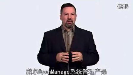 戴尔PowerEdge M620刀片式服务器介绍