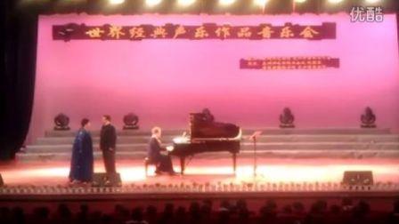 泉州师范学院,世界经典声乐作品音乐会。