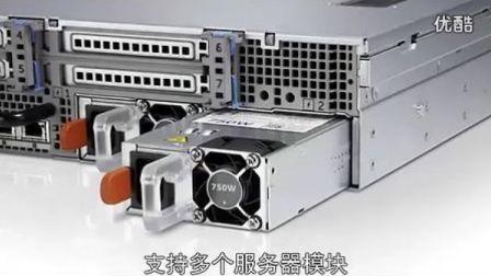 戴尔PowerEdge服务器OEM方案介绍