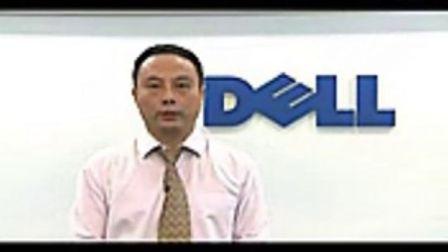 成都戴尔服务器总代理 戴尔刀片式服务器简介