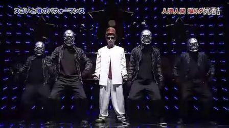 仙人街舞视频   QQ378569791