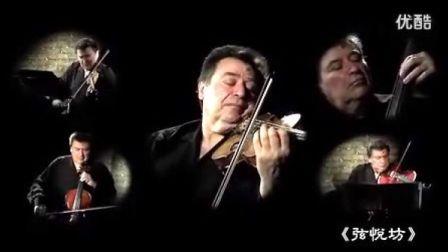 《屋顶上的小提琴手》If I Were a Rich Man 小提琴独奏:小提琴演奏