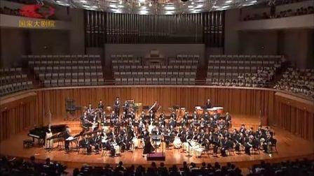 交响管乐音乐会1