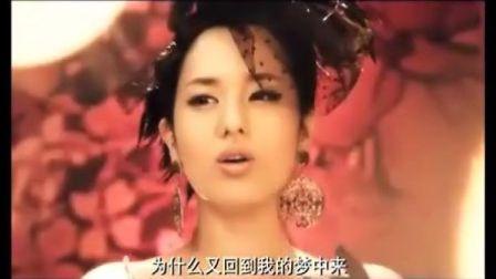仓井空MV《第二梦》清晰版
