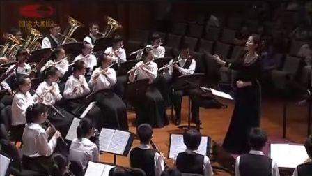 交响管乐音乐会3