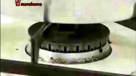 日本味噌汤做法 http:www.txliaoli.com 天下料理