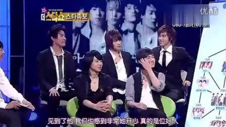 20080526TheStarShow沈昌珉给韩佳人的视频信件