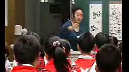 有趣的汉字  杨蕾 辽宁省沈阳市和平大街第一小学五年级   第五届全国中小学美术优质课评比暨观摩