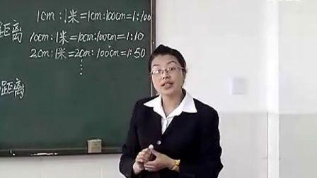 《比例尺》上北师大版小学六年级数学北师大版小学六年级数学优质课公开课教学观摩视频专辑