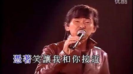 讲笑(林子祥-电影《六壮士》主题曲)