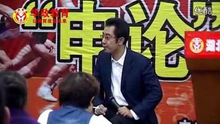 广西公务员面试培训 广西人事考试网 华政公务员培训