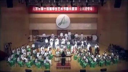 民乐小学组3
