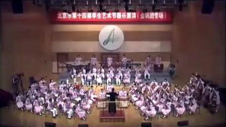 民乐小学组2