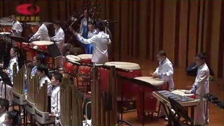 民族管弦乐音乐会1