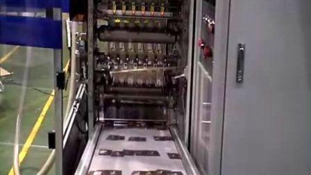 高速四边封粉体包装机