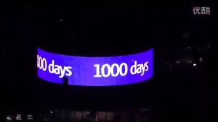 伦敦2012 奥运会倒计时100天