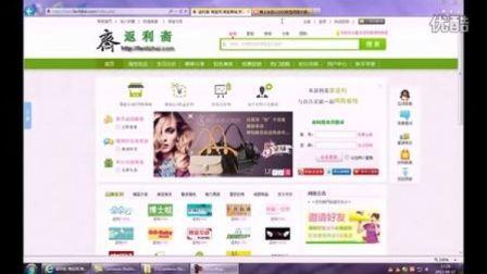 淘宝网购物,天猫商城购物-省钱秘笈