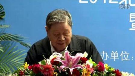 北京市家庭教育主题周开幕式暨家庭教育高峰论坛-徐惟诚