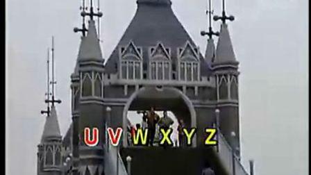 英文字母歌