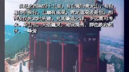 山西省洪洞县青龙山·玄帝宫