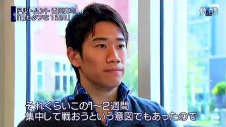 『すぽると!』 '12.04.16 MONDAY FOOTBALL