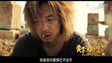 【MV】崔健-迷失的季节<黄金大劫案>片尾曲
