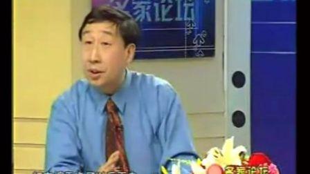 韩庆祥:营销致胜01 时代光华管理课程 网络商学院 企业培训讲座