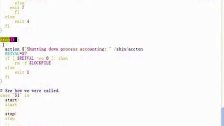 7_Linux Shell编程_语法篇_4